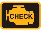 Логотип Auto Check