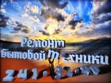 Логотип ДЖИНН-СЕРВИС