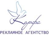 Логотип РА Корфа, ООО