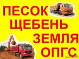 Логотип Гамма НН