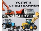 Логотип ИП Трикозов А.З.