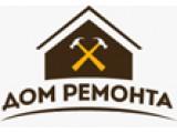 Логотип Дом Ремонта-52