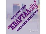 "Логотип Агентство недвижимости ""КВАРТАЛcity"""