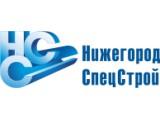 Логотип НижегородСпецСтрой, ООО