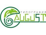 Логотип Август