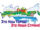 Логотип Интерактивная карта качества Нижнего Новгорода
