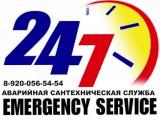 Логотип Прочистка-52, ООО