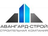 Логотип Авангард-Строй