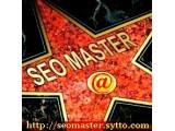 Логотип SEO MASTER