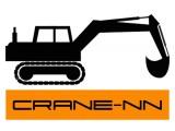 Логотип Crane-nn