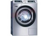 Логотип Ремонт стиральной машины в Нижнем Новгороде - REMONTTEHNIK