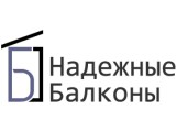 Логотип Надежные балконы