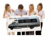 Логотип АвтоСтоп - пассажирские перевозки доставка Персонала