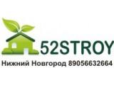 Логотип 52stroy