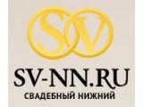 Логотип Camry-NN