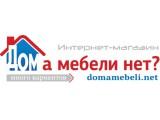 Логотип ДОМА МЕБЕЛИ. НЕТ, ООО