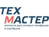 Логотип Техмастер