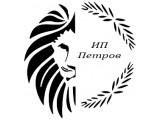 Логотип ИП Петров
