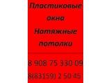 Логотип Жилпромстрой, ООО