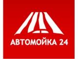 Логотип АвтоМойка24
