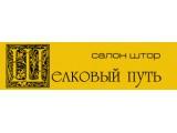 """Логотип Салон штор """"Шелковый путь"""" в Нижнем Новгороде"""