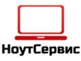 Логотип НоутСервис