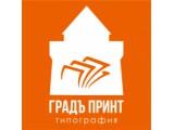 Логотип Типография Градъ Принт