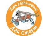 Логотип ООО Дай старт
