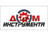 "Логотип Компания ""Дом Инструментов""/ ИП Новикова Л.А."