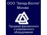 Логотип Запад-Восток, ООО, торговая компания