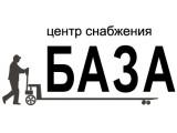 Логотип Компания База