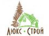 Логотип Люкс-Строй
