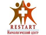 """Логотип Наркологическая клиника """"Рестарт"""""""