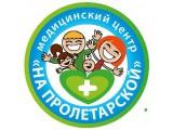 Логотип Медицинский центр и Стоматология «На Пролетарской»